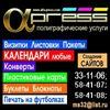 Сувениры с Фото Брянск   переплет дипломов