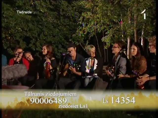 Fonds Viegli Renārs Kaupers Mazā Bilžu Rāmītī Likteņdārzs 23 08 2011