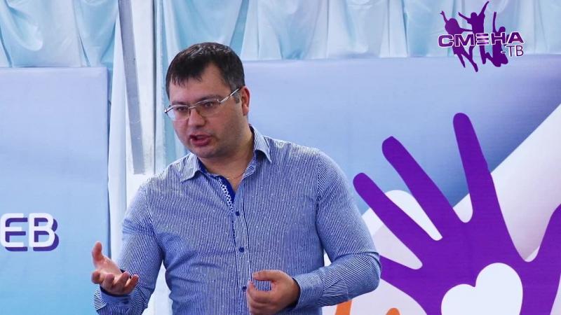 Тренинг Успех социального проектирования с Аланом Габисовым