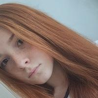 Настя Ермакова