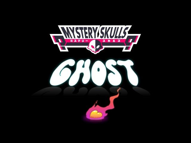 Mystery Skulls Animated Ghost