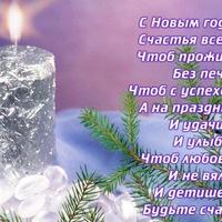 поссылка из россии