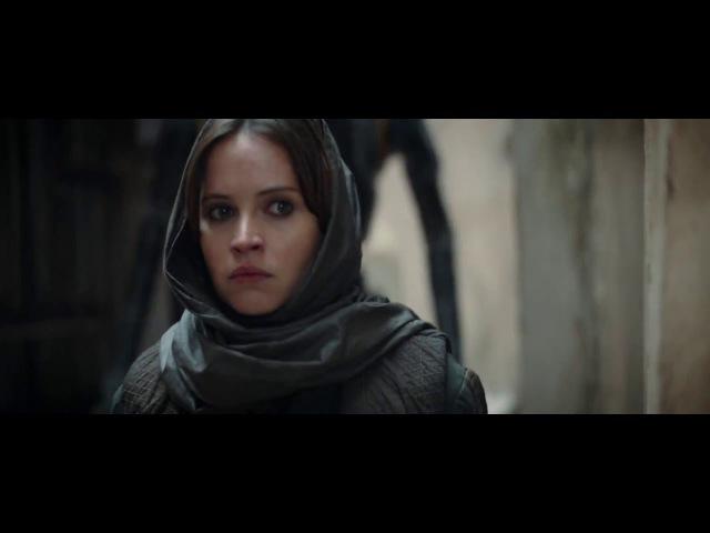 Вигнанець Зоряні війни Історії Rogue One A Star Wars Story 2016 український трейлер