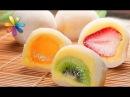 Рецепт японского десерта из риса – моти (мочи) – Все буде добре. Выпуск 783 от 30.03.16