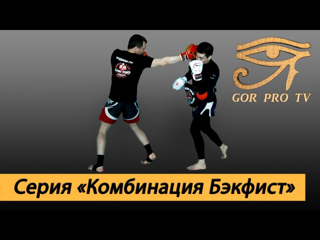 Knockout series Bakhita with the continuation, from Rodion Gor