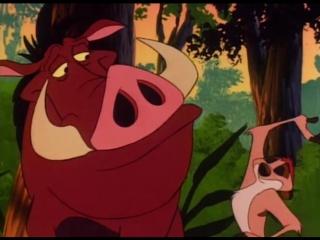 Каникулы с тимоном и пумбой (1995)