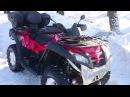 Обзор CF moto х8 800