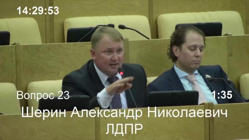 Александр ШЕРИН выступил за чёткую регламентацию действий служб по эвакуации автомобилей