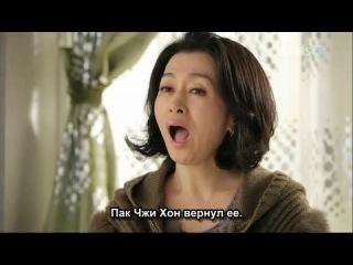 Доктор Чэмп Dr. Champ (Park Hyeong Ki) [1616][Южная Корея, 2010, романтика, спорт, медицина, DTVRip][Субтитры alliance]
