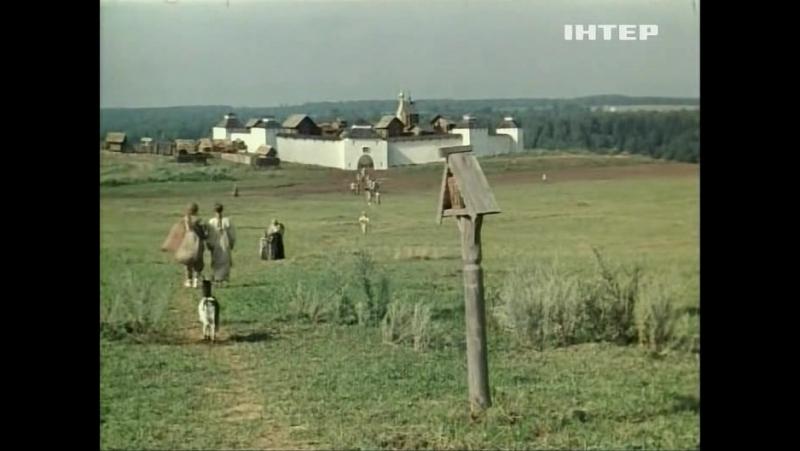 Возьми меня с собой (1979)