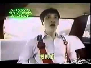 Crazy Japanese Taxi Driver!!