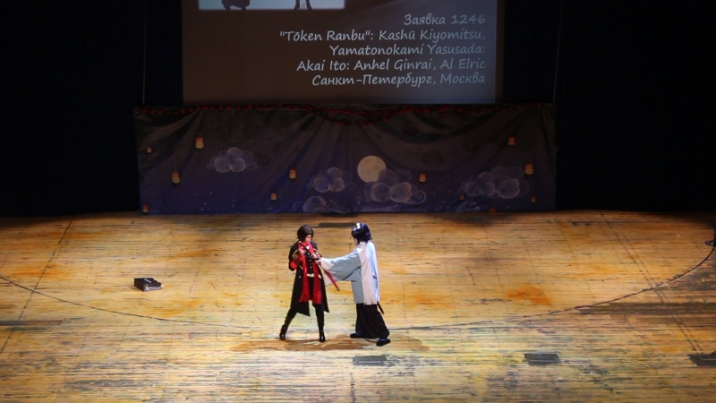 Tōken Ranbu Kashū Kiyomitsu, Yamatonokami Yasusada - Akai Ito Anhel Ginrai, Al Elri - Они-Но-Ёру 2016