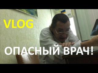 VLOG ● ФУТБОЛ , ЭКСПЕРИМЕНТ ,  СИЛЬНЫЙ УШИБ. / Дима Смольняков