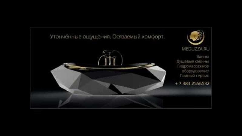 Ванна TEUCO SEASIDE T08 за 432000 рублей