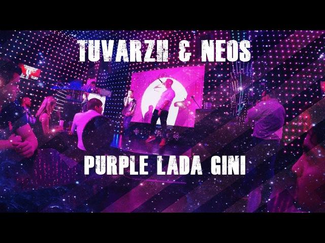 Ludovic караоке-бар| Tuvarzh.NEOS - Purple lada Gini| Разогрев перед стендапом