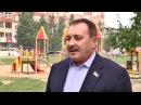 Нижневартовск получит деньги на благоустройство