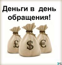 перевод денег с яндекс деньги на карту сбербанка мир