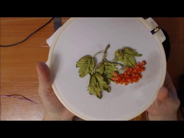 Интересный способ вышивки листьев how to make a ribbon embroidery leaf 作为的丝带做出现实的树叶