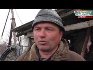 Украинские каратели обстреляли пгт Фрунзе в ЛНР. Опубликовано: 30 мар. 2017 г.