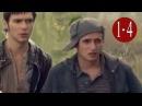 Завещание ночи (1, 2, 3, 4 серии) мистика, триллер, фильм сериал