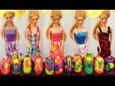 Кукла БАРБИ одежда Сюрпризы из пластилина Плей До Показ мод для девочек Одевалк