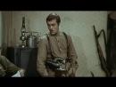 Государственная граница Фильм 2 й Мирное лето 21 го года… 1980