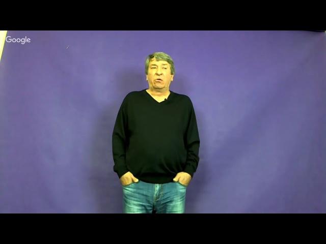 Виктор Рогожкин Цветовой спектр во время Сеансов Общей Коррекции