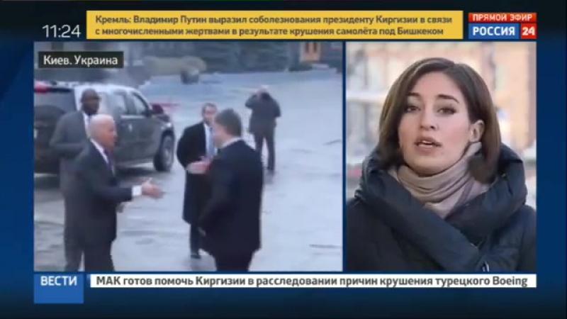 Прощание с Украиной: зачем Байден прилетел в Киев