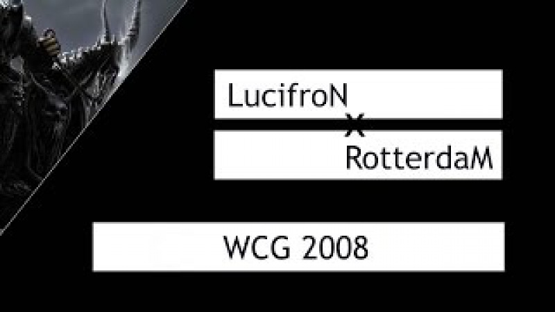 WC3 RotterdaM Orc vs LucifroN Orc WCG 2008 Warcraft 3