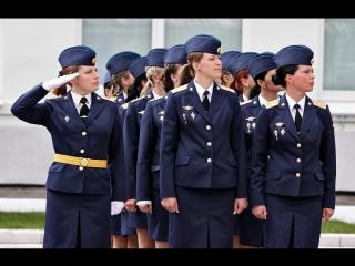 ВИА Крылатая гвардия - Десантницы (1-й выпуск девушек лейтенантов РВВДКУ 2013 г)