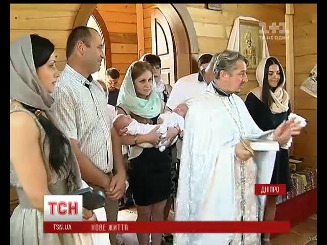 У Дніпрі похрестили близнят дівчини воїна з позивним Маша