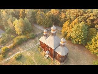 Музей Пирогово