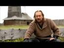 Виталий Сундаков о Царях и родах Руси