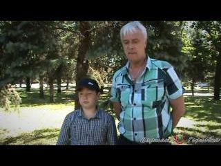 Отправка на лечение детей Горловки в Савропольский край  Россия .