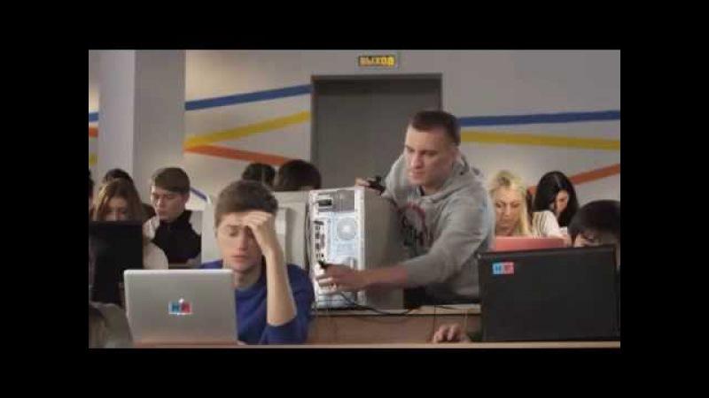 Sтуденты Компьютер супер позитивный номер