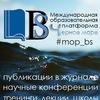 Образовательная платформа Чёрное море #mop_bs