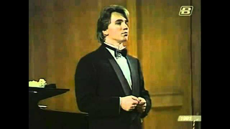 Dmitri Hvorostovsky Moscow Recital 1991