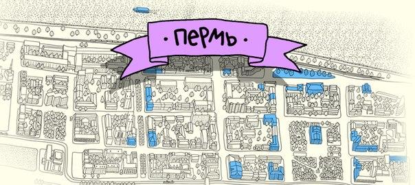 Пермь карта города картинки