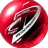 Логотип Федерация Экстремальных Видов Спорта Удмуртии
