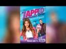 Zapped. Волшебное приложение 2014 Zapped
