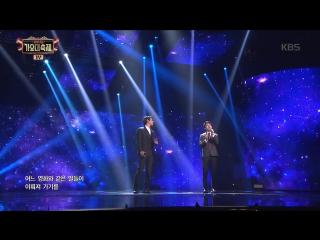 Chen (EXO) x Hwang Chi Yeol - Never Ending Story @ 2016 KBS Gayo Daechukje 161229