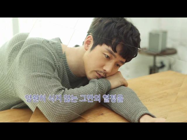장혁 Jang Hyuk 20th Anniversary ~bridge film [2]... iHQ Video チャン・ヒョク
