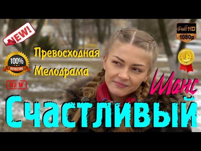 свежее русское гей видео