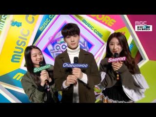 MBC Music  Tank