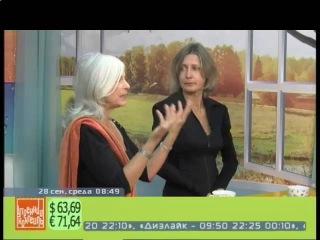 Maneesha James speaks about OSHO meditation on Siberian TV