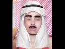 Таня арабский принц
