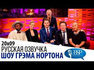 Series 20 Episode 9 - В гостях: Jennifer Lawrence, Chris Pratt, Jamie Oliver and Emeli Sandé