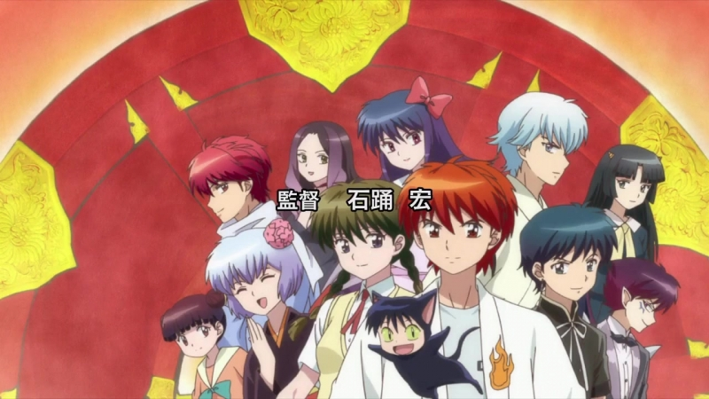Риннэ Меж двух миров третий сезон Opening 2 Kyoukai no Rinne 3rd Season Op 2