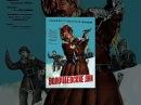 ВОЛОЧАЕВСКИЕ ДНИ (1937) советский военный фильм