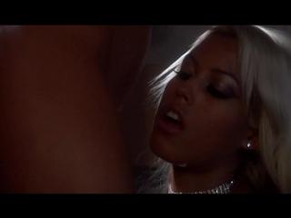 Bridgette B  Tanya James (scene Last Call)